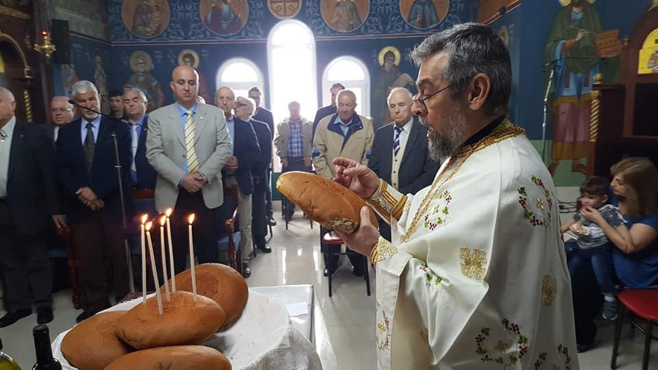 Εκκλησιασμός και Αρτοκλασία στην καθιερωμένη ετήσια ημέρα Ευεργετών – Δωρητών και Εθελοντών του Ιδρύματος